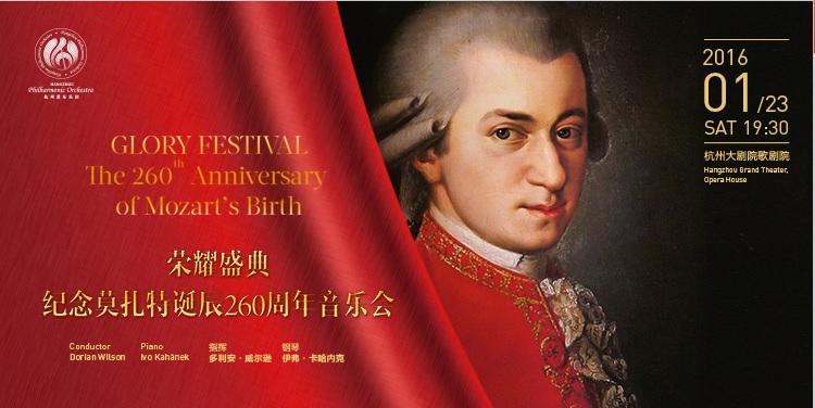 Ivo Kahánek se vrací do Asie: v Číně oslaví Mozartovy narozeniny